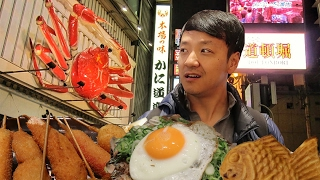 Osaka Japan Street Food Tour! Dotonbori Food Guide thumbnail