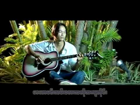 Popular Music of Burma & Myanmar videos