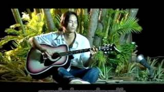 Myanmar Song Hmethna ( Face ) by IMP
