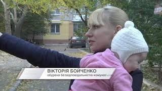 На Миколаївщині через недбалість комунальників ледь не загинула дитина