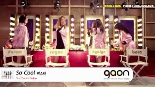 [#50-1] 2011 K-POP Gaon Chart TOP 100