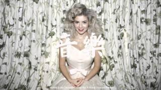 Marina & the Diamonds - I Am Not A Robot (Yinyues Remix)