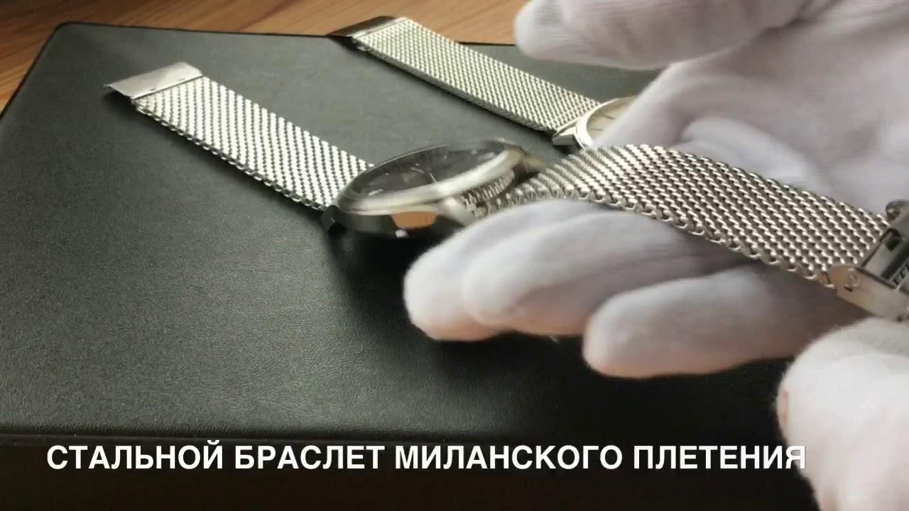 Металлический браслет для часов «кольчуга» 18мм. Распаковка. - YouTube