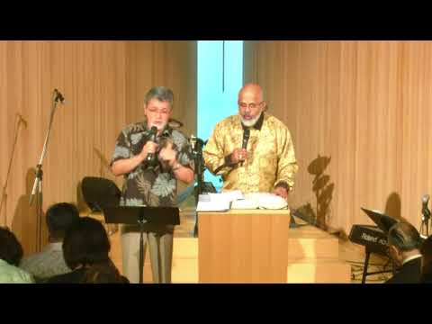 Japan Conference Day 1 Session 1 (Aug 2, 2017) - Dr. Jonathan David