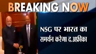 Modi's Africa Visit: PM Modi Thanks South Africa for Supporting NSG Bid