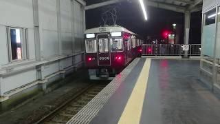 阪急電車 宝塚線 6000系 6106F 回送車 発車 豊中駅