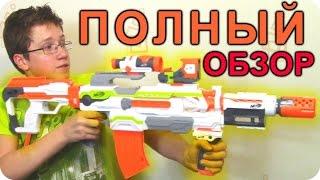 Бластер НЕРФ - Nerf N-Strike Modulus ECS-10 Полный видео обзор  НЁРФ - Отец и Сын