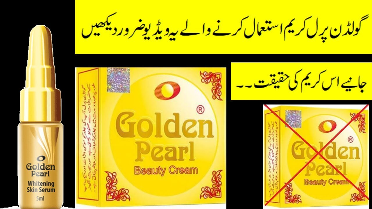 Golden Pearl Whitining Night Cream Review Uses Benefits Side Effects Hindi Urdu Youtube