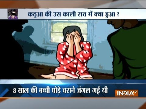 Kathua rape-murder case: Here's what the 8-year-old victim had suffered