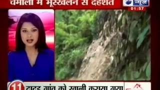 India News  Top 25 28 July 2 00 P M