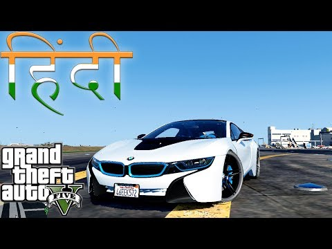 GTA 5 RACING HINDI #25
