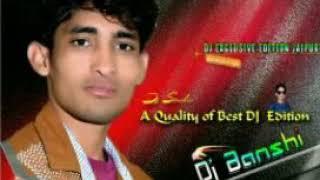 Pyar ka rog full DJ dholki remix song