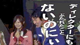 【バンダイナムコゲームスPodcastingマガジン2010】第6回 thumbnail