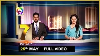 Live at 7 News – 2019.05.25 Thumbnail