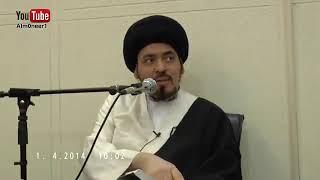السيد منير الخباز - تسبيح السيدة فاطمة الزهراء عليها السلام مصداق الذكر الكثير
