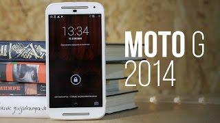 Motorola Moto G 2014 (2nd gen.): обзор