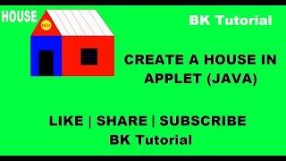 كيفية إنشاء منزل في برنامج ( JAVA ) من خلال قراءة هذا البرنامج التعليمي