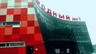 зАКУПКА в НАРОДНОМ окт. 2019  Петербург   Пр. Просвещения  Мясо и овощи