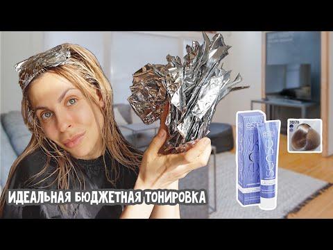Тонирование волос после мелирования в домашних условиях эстель