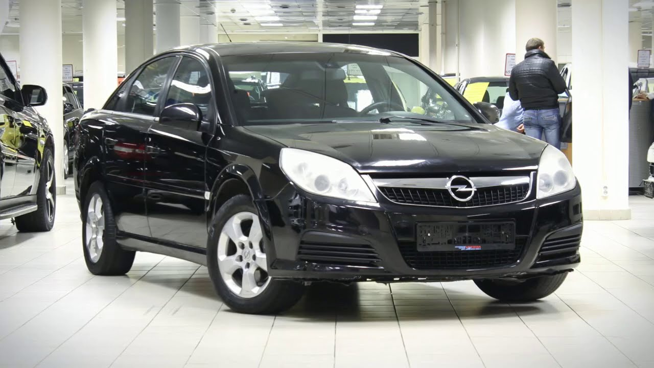 Opel Vectra с пробегом 2006 | Сократ Kia - YouTube