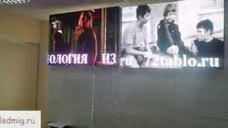Видеовывеска полноцветная и черно-белая изготовление и продажи в Тюмени  бегущаястрока-магазин.рф(, 2014-10-20T15:42:09.000Z)
