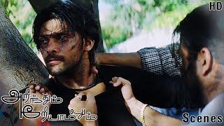 Arinthum Ariyamalum Tamil Movie | Scene | Navadeep Try To Safe Arya