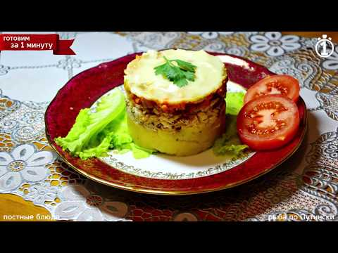 Блюда из кеты - рецепты с фото на  (34 рецепта кеты)