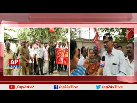 Employees Union Protest for RTC Employees Conservation of Rights | Vijayawada | AP24x7
