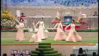 The Love of God, Father (Korean traditional dance) - Gospel Song