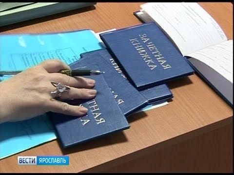 На радиозаводе в Ярославле студенты сдавали экзамены