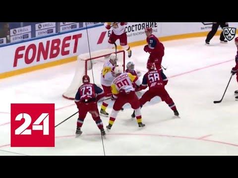 КХЛ заявила, что из-за коронавируса сезон доигран не будет - Россия 24