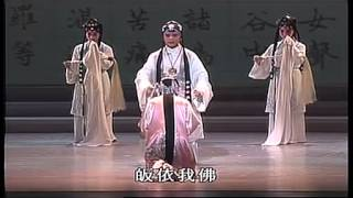 昆曲《玉簪记》(白先勇新版)俞玖林沈丰英(苏昆)2009