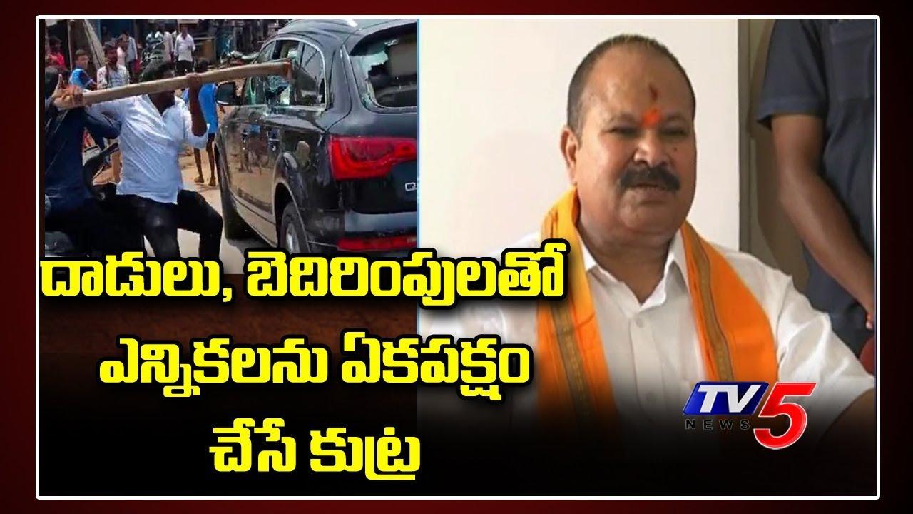 Telugu Political News Roundup Today-BJP Complains On Jagan To Governor