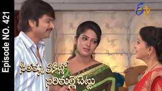 Seethamma Vakitlo Sirimalle Chettu  10th January 2017 Full Episode No 422 Etv Telugu