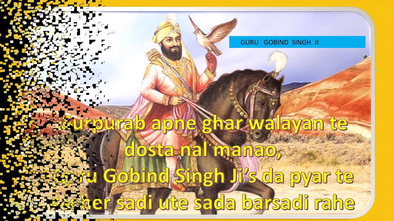 Happy Guru Gobind Singh Jayanti Wishes 2016 Happy Gurupurab