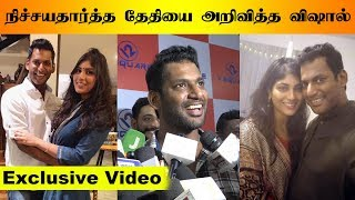 Exclusive : Actor Vishal Announced His Engagement Date