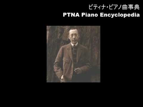 ラフマニノフ/ピアノ・ソナタ 第2番 変ロ短調 第3楽章,Op.36/浦山純子