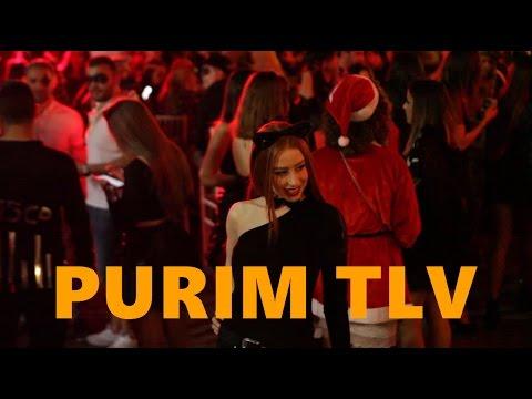 Purim TLV