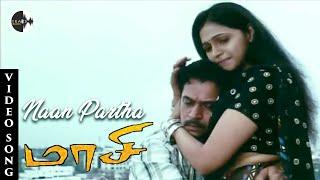 Naan Partha Tamil Song | Maasi Movie | Arjun | Archana Gupta | Shankar Mahadevan Hits | Track Musics