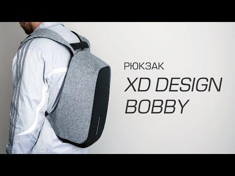 3d72f7deca55 Рюкзак XD Design Bobby