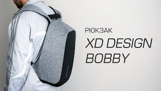 Обзор рюкзака XD Design Bobby для ноутбука