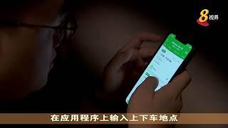 陆交局:严正看待外国注册车辆非法提供载送以获取报酬服务