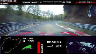 ニュル北コース量産車最速 6'40.3を記録したポルシェ911 GT2 RS MRのオンボード映像