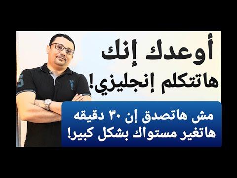 كتاب المتمرد عبد الحليم بدران تحميل