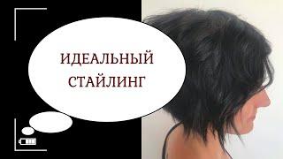 СПРЕЙ СВОИМИ РУКАМИ для УКЛАДКИ волос