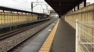 特急ハウステンボス号783系  通過〔天拝山駅にて〕