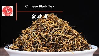 Black Tea --- Jin Jun Mei