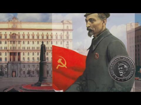 Soviet Song for Comrade Dzerzhinsky