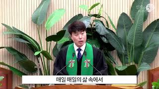 3M 더함교회 하나님, 나의 아버지 정호도목사 2021…