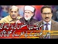 Kal Tak with Javed Chaudhry - 11 December 2017   Express News